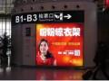 高铁广告全面开花——盼盼2015品牌推广战略正式启幕!